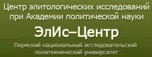 Элит_центр_Пермь